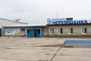 Аэропорт-Красноярск-Черемшанка2