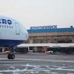 Аэропорт Красноярск Емельяново (Krasnoyarsk Emelyanovo Airport). Расписание рейсов