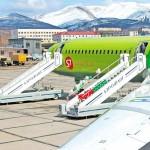Аэропорт Магадан Сокол. Расписание рейсов