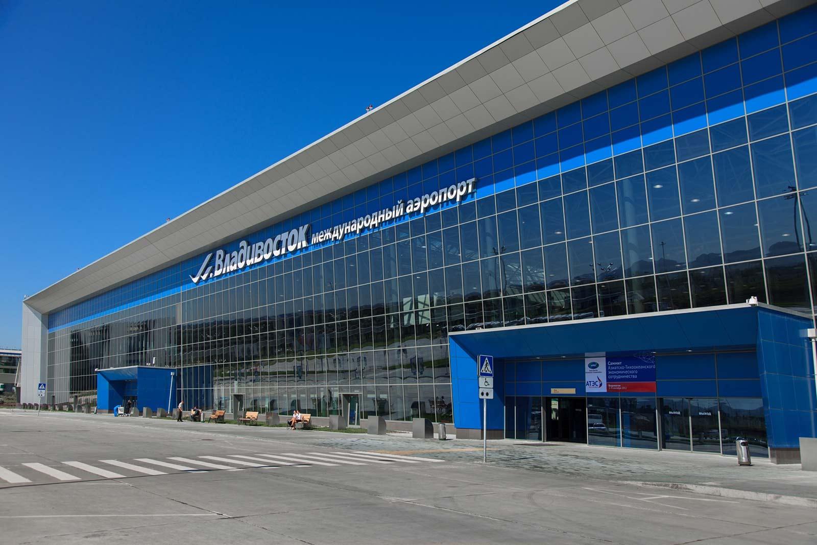 Аэропорт-Владивосток-Кневичи