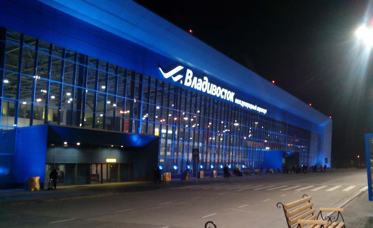 Аэропорт-Владивосток-Кневичи2