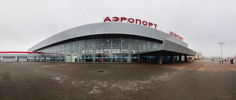 аэропорт волгоград фото