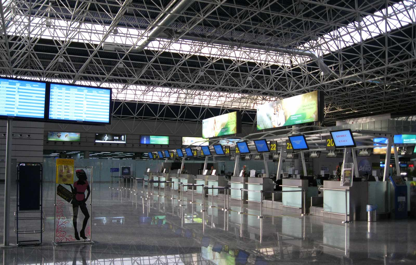 Airport_Sochi_interieur
