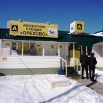 Автостанция Орехово. Москва. Расписание автобусов