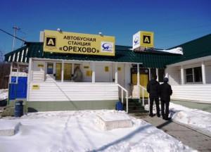 Автостанция-Орехово.-Москва