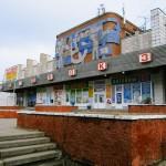 Автовокзал Архангельск. Расписание автобусов
