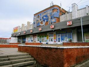 Архангельск Проложить маршрут. Расстояние между городами ...: http://kakdobratsyado.ru/t/arhangelsk/