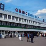 Автовокзал Щёлковский. Москва. Расписание автобусов