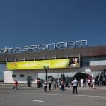 Аэропорт Беслан. Владикавказ. Расписание рейсов