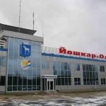 Аэропорт Йошкар-Ола (Yoshkar-Ola Airport)