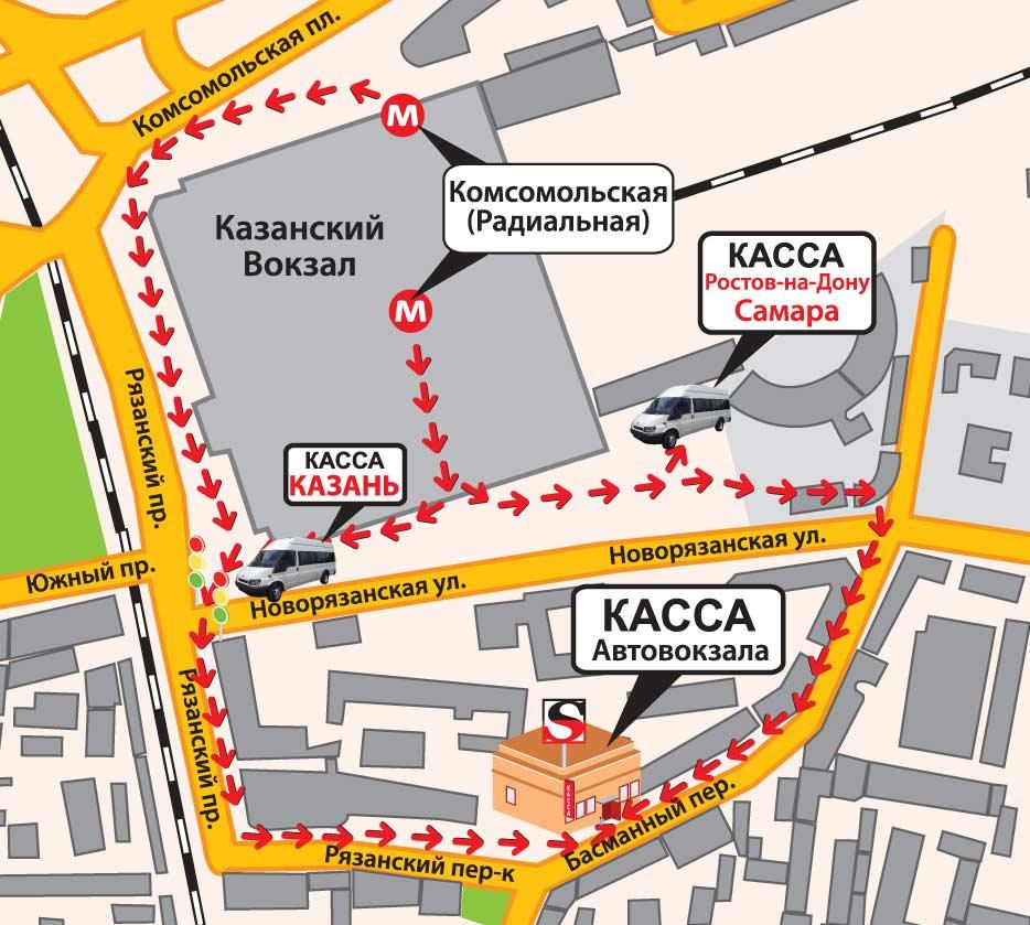Казанский-автовокзал