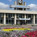 Аэропорт Липецк. Расписание рейсов