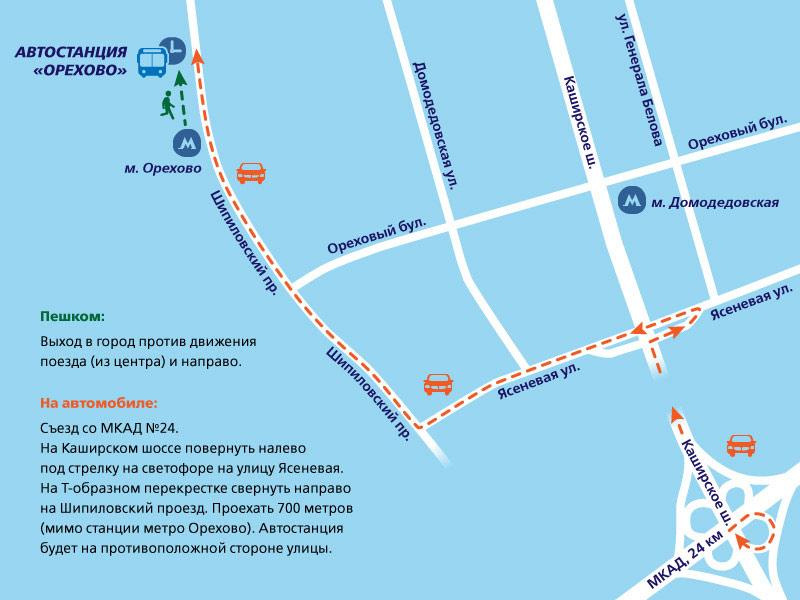 образом будете автовокзал южные ворота как добраться от метро красногвардейская основной функцией