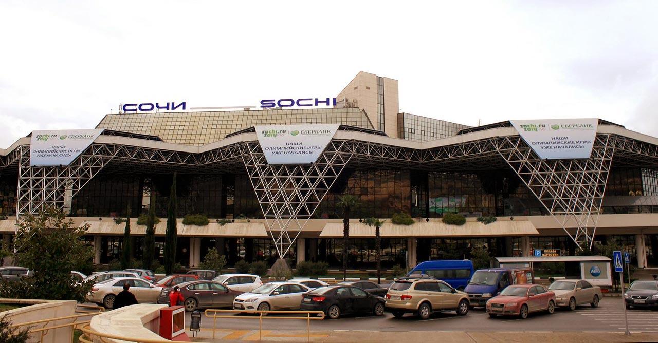 Сочи-аэропорт