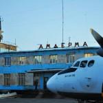 Аэропорт Амдерма.