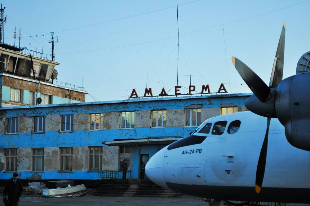 Географические координаты аэропорта ...: kakdobratsyado.ru/country/rf/aeroports-rf/aeroport-amderma-amderma...