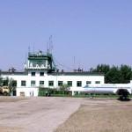 Аэропорт Алдан. Расписание рейсов (Aldan Airport)