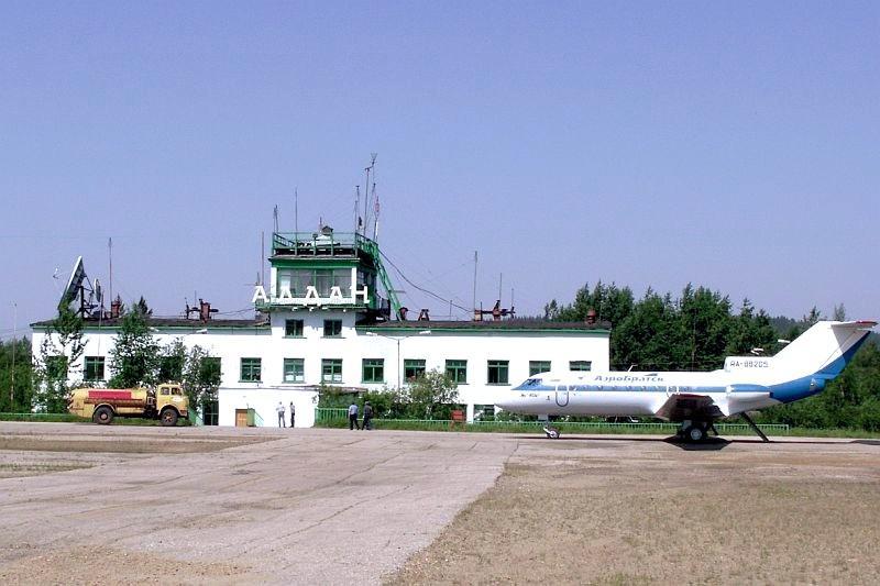 Пермь Москва авиабилеты цена от 2492 рублей расписание