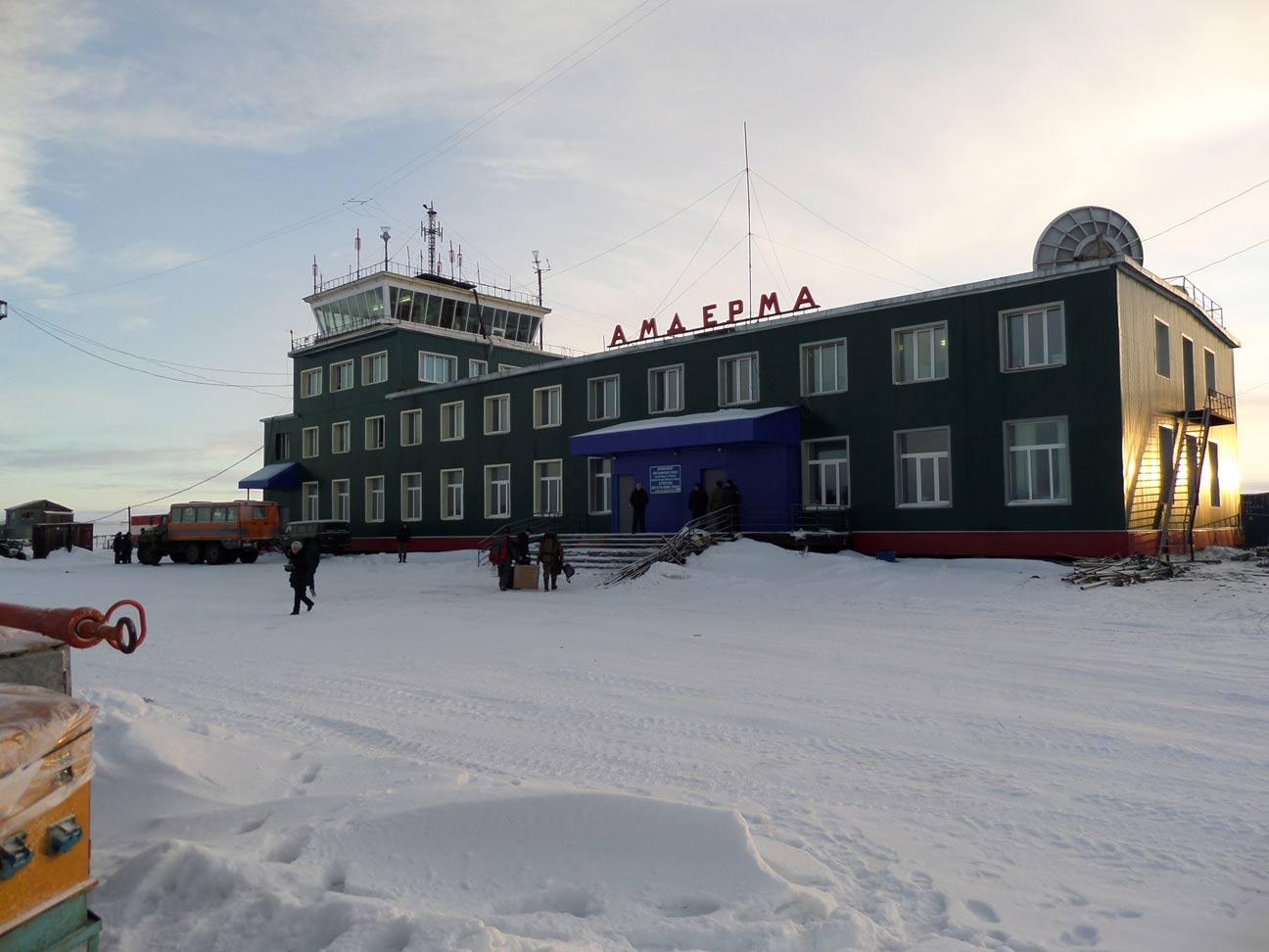 Аэропорт Амдерма || Как с Добром ...: kakdobratsyado.ru/country/rf/aeroports-rf/aeroport-amderma-amderma...