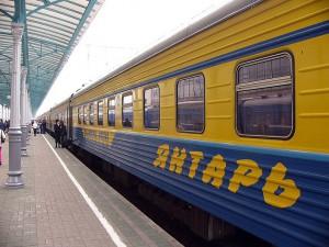 Поезд 029Ч -030Ч Москва - Калининград