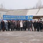 Аэропорт Нижнеудинск (Nizhneudinsk Airport). Расписание рейсов