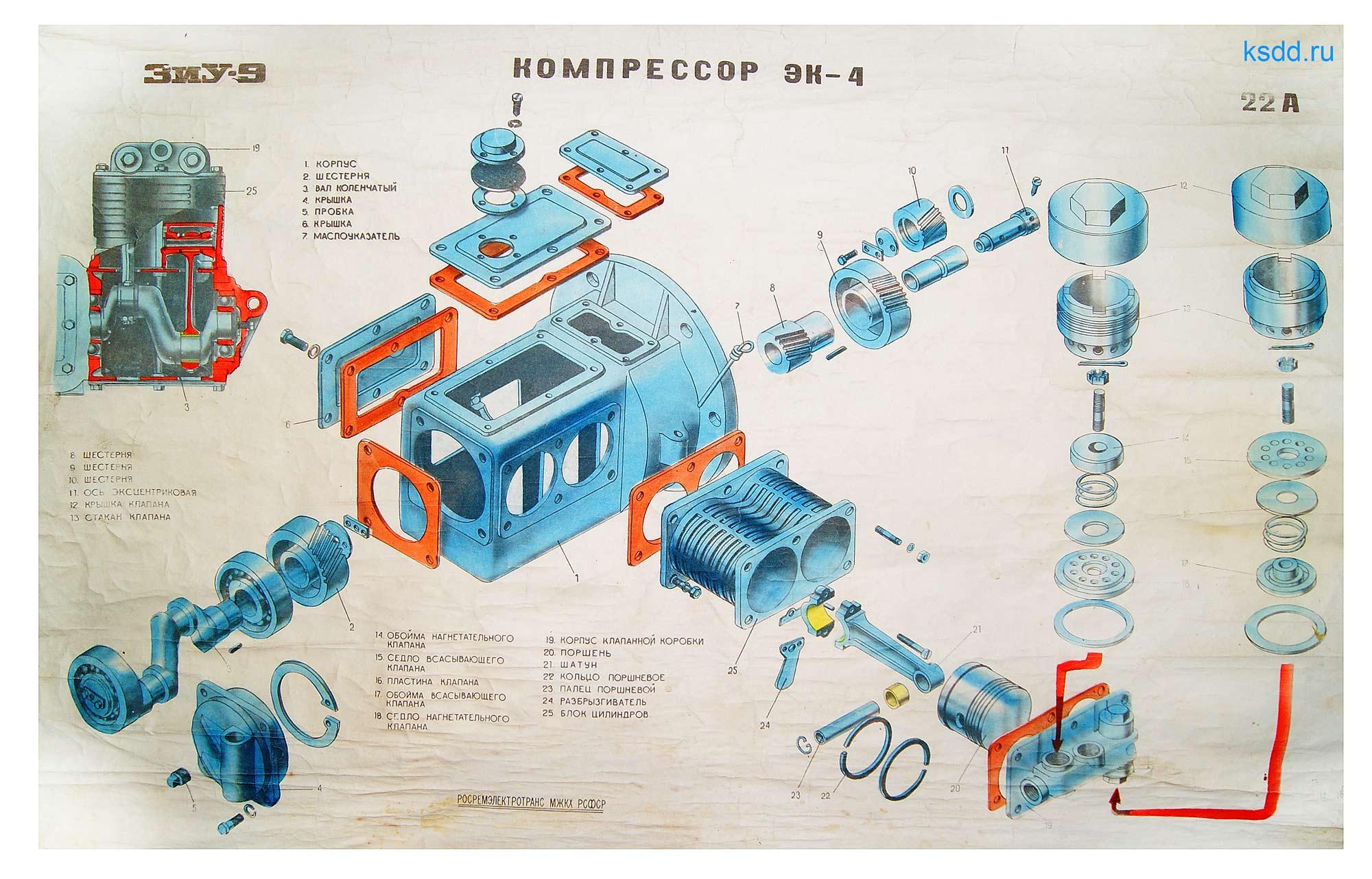 31.-Компрессор-ЭК-4