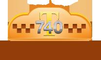 Такси 740