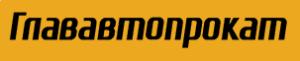 Такси ГлавАвтоПром