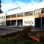 Аэропорт Чебоксары (Cheboksary Airport). Расписание рейсов