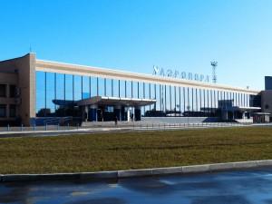 Аэропорт-Челябинск-Баландино2