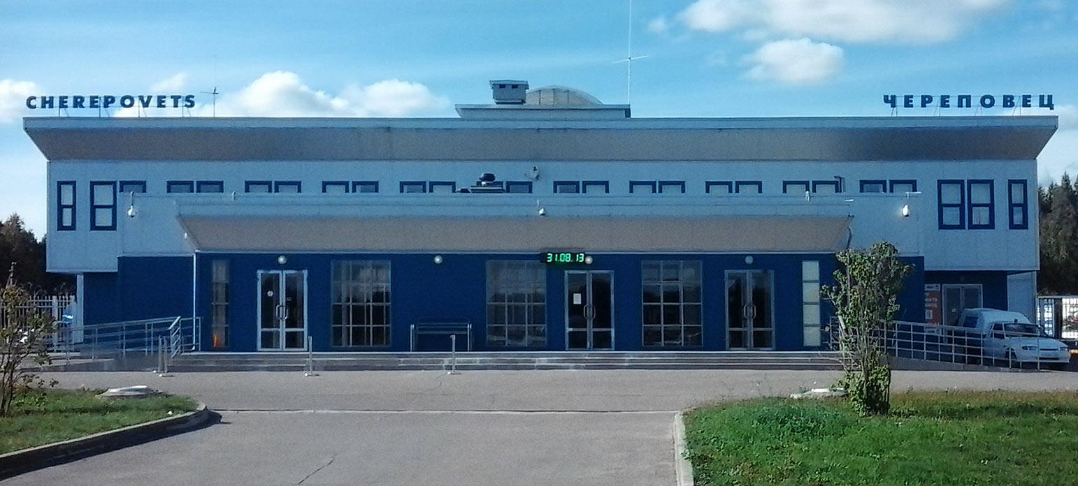 Аэропорт череповец официальный сайт расписание  билет