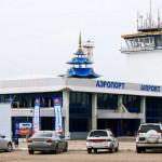 Аэропорт Элиста. Расписание рейсов