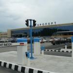 Аэропорт Магнитогорск (Magnitogorsk Airport). Расписание рейсов
