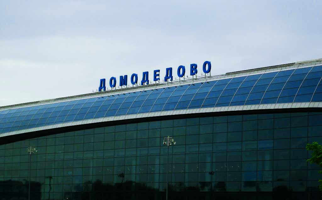 Аэропорт-Москва-Домодедово-(Moscow-Domodedovo-Airport).-Расписание-рейсов