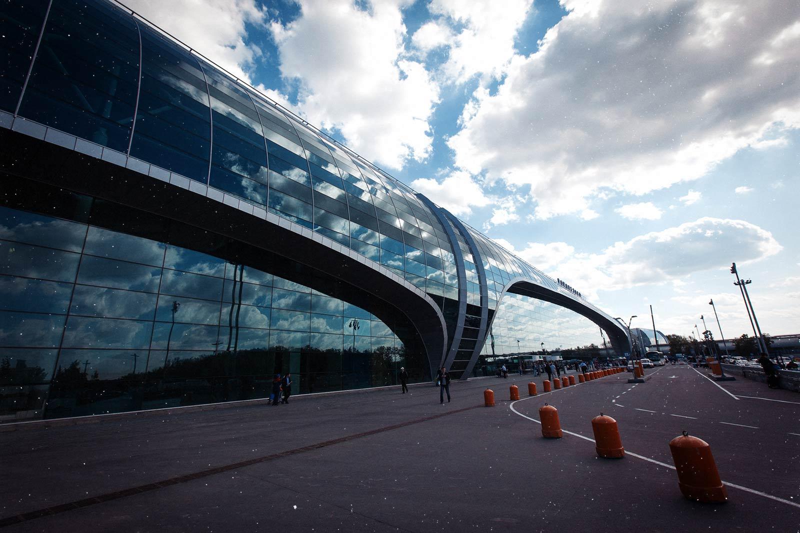 Մոսկվայում ավելի քան 20 չվերթ է չեղյալ հայտարարվել