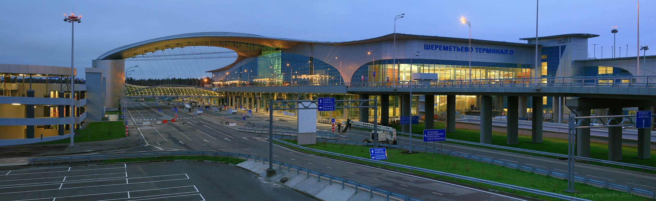 Аэропорт-Москва-Шереметьево