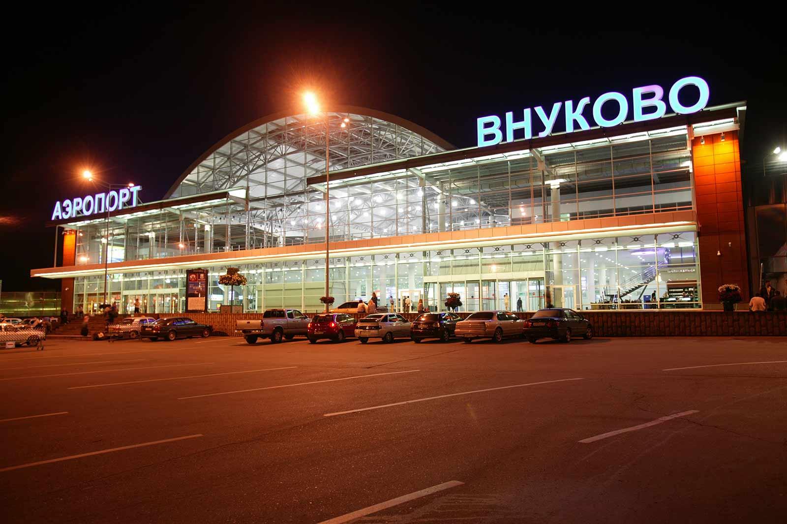 Аэропорт-Москва-Внуково2
