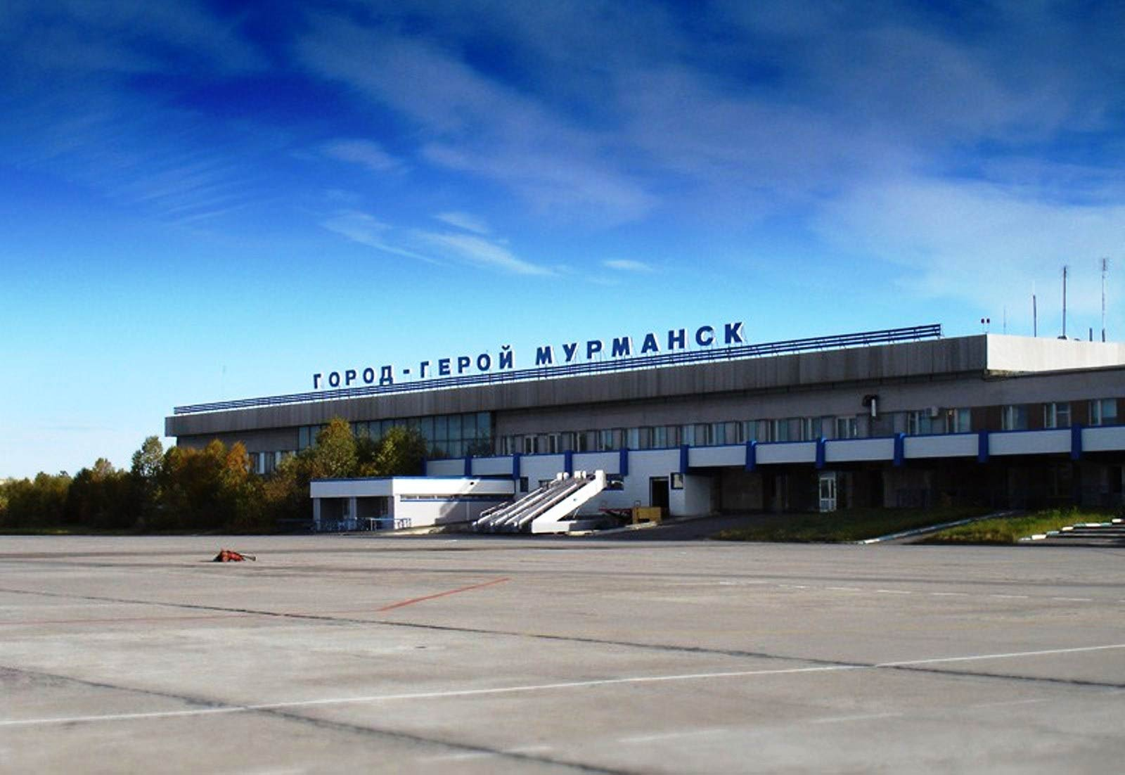 Аэропорт-Мурманск-(Murmansk-Airport).-Расписание-рейсов