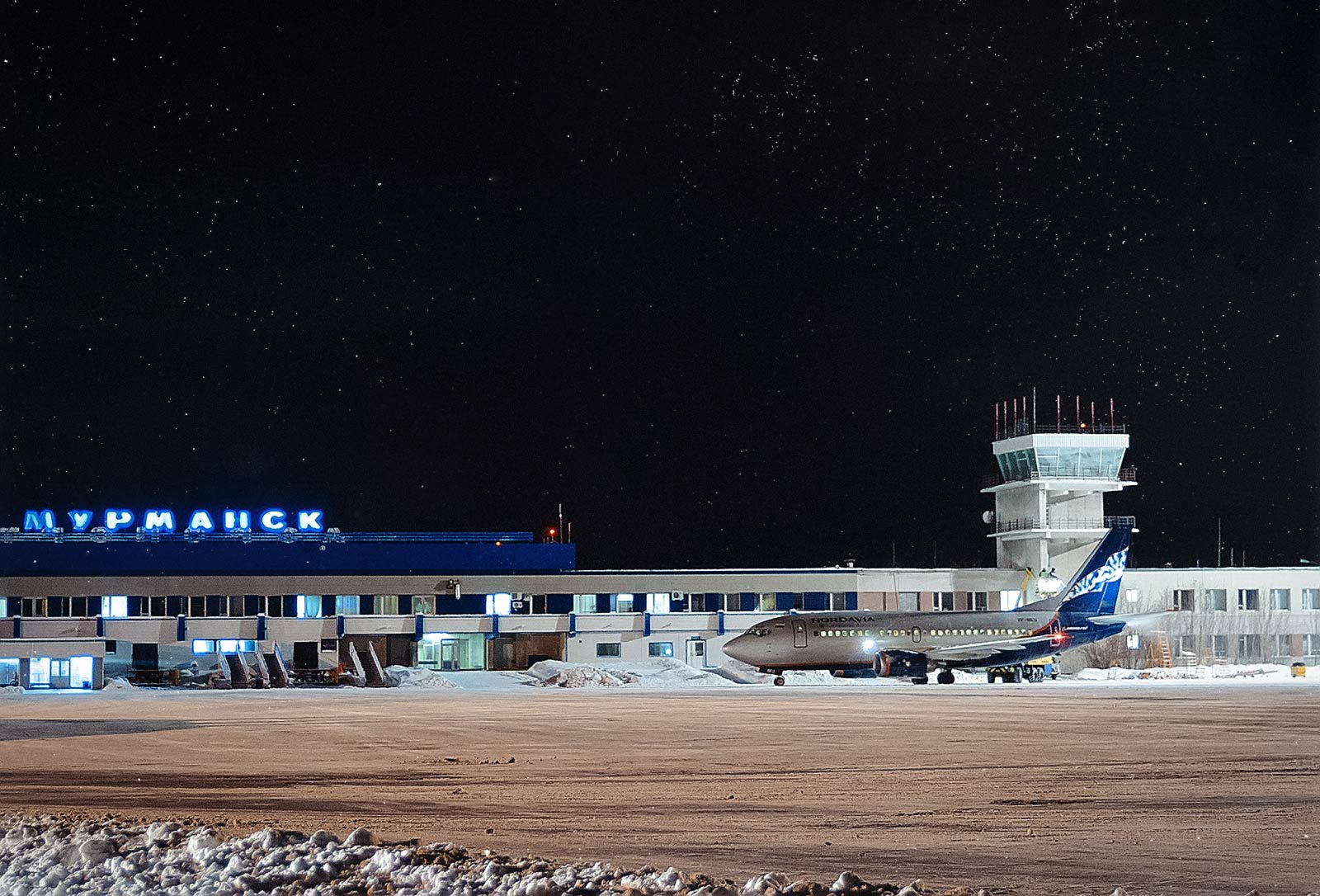 Аэропорт-Мурманск-(Murmansk-Airport).-Расписание-рейсов2
