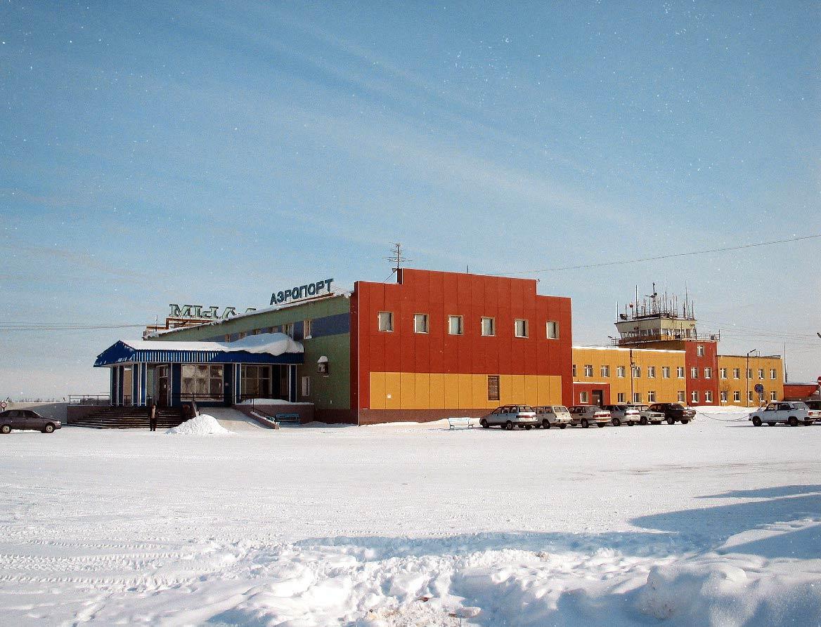 Аэропорт Платов Ростов на Дону