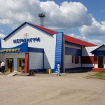 Аэропорт Нерюнгри Чульман (Neryungri Chulman Airport). Расписание рейсов
