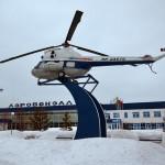 Аэропорт Новокузнецк Спиченково. Расписание рейсов