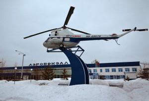 Аэропорт-Новокузнецк-Спиченково2
