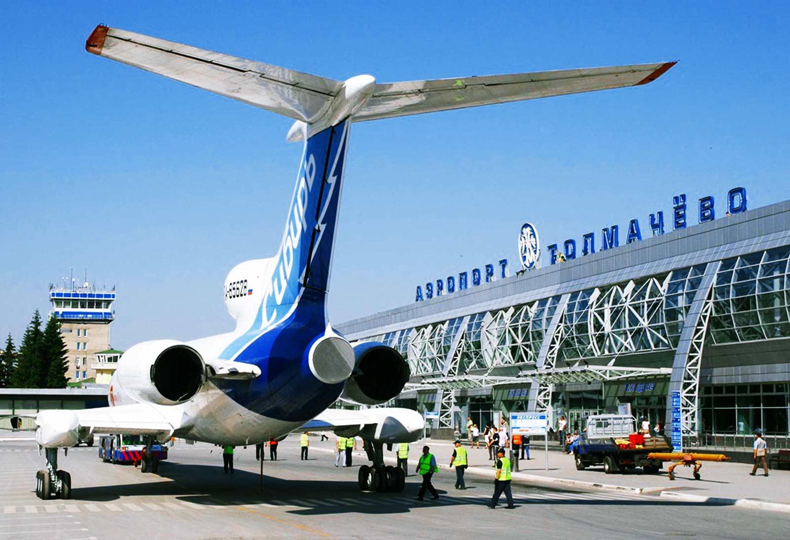 Авиабилеты Санкт Петербург Рязань Tuturu Тутуру