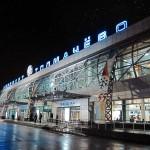 Аэропорт Новосибирск Толмачево (Novosibirsk Tolmachevo Airport). Расписание рейсов