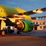 Аэропорт Пермь Большое Савино (Perm Bolshoye Savino Airport). Расписание рейсов