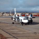 Аэропорт Певек (Pevek Airport). Расписание рейсов