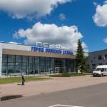 Аэропорт Псков (Pskov Airport). Расписание рейсов