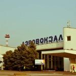 Аэропорт Ростов-на-Дону. Расписание рейсов