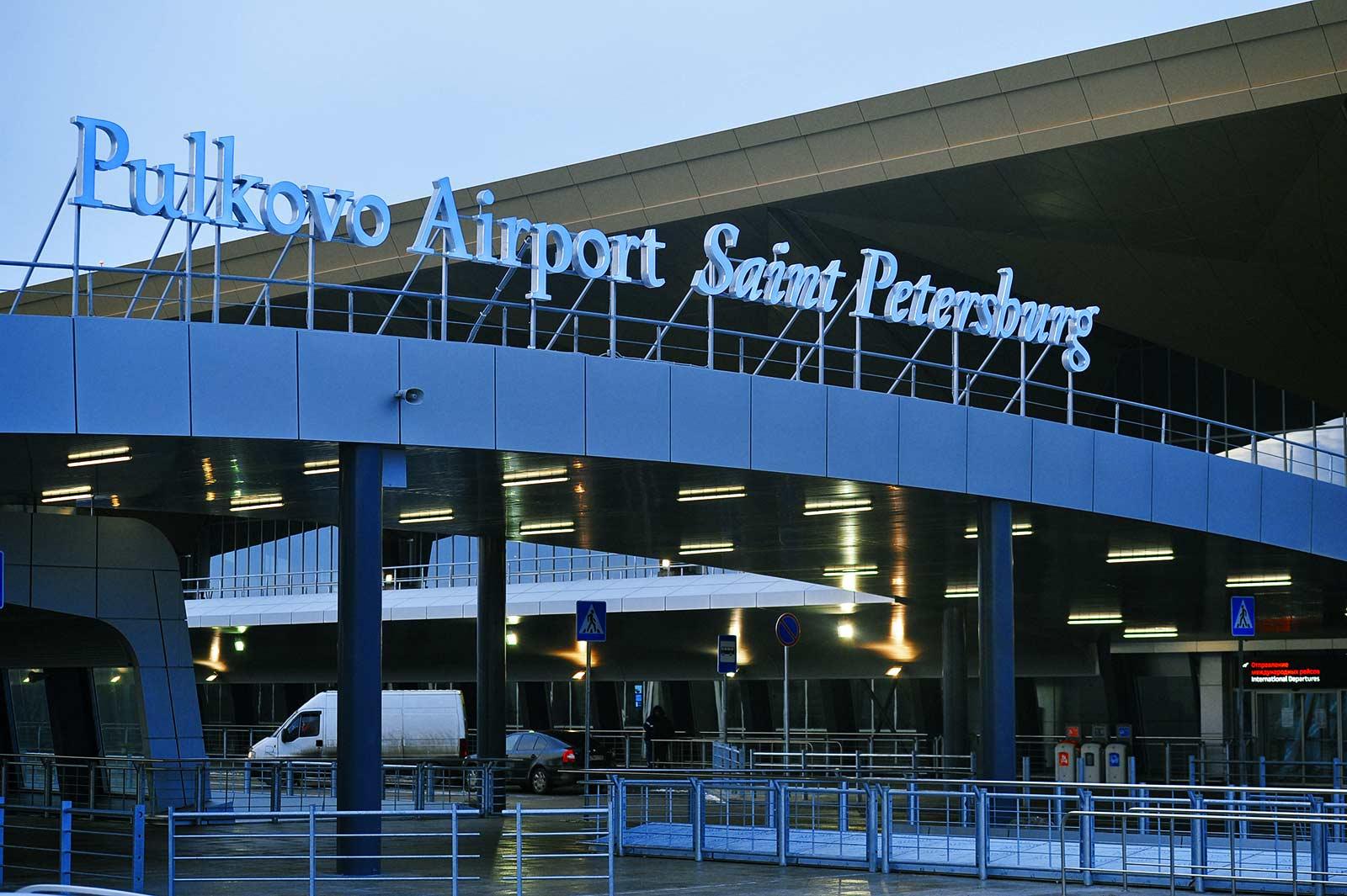 Аэропорт-Санкт-Петербург-Пулково3